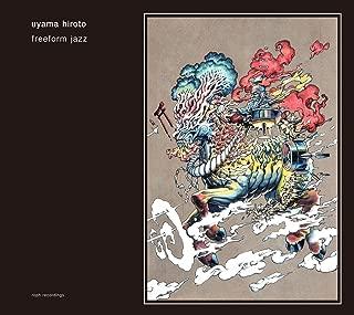 Best freeform jazz by uyama hiroto Reviews