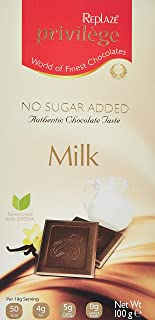 ALPHA NEXA Replaze Sugar Free Chocolate Milk, 100g
