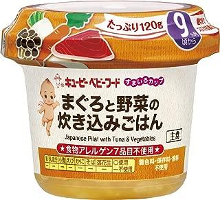 キユーピー すまいるカップ まぐろと野菜の炊き込みごはん 120g (9ヵ月頃から) ×4個