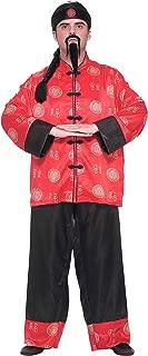 Men's Chinese Gentleman Costume