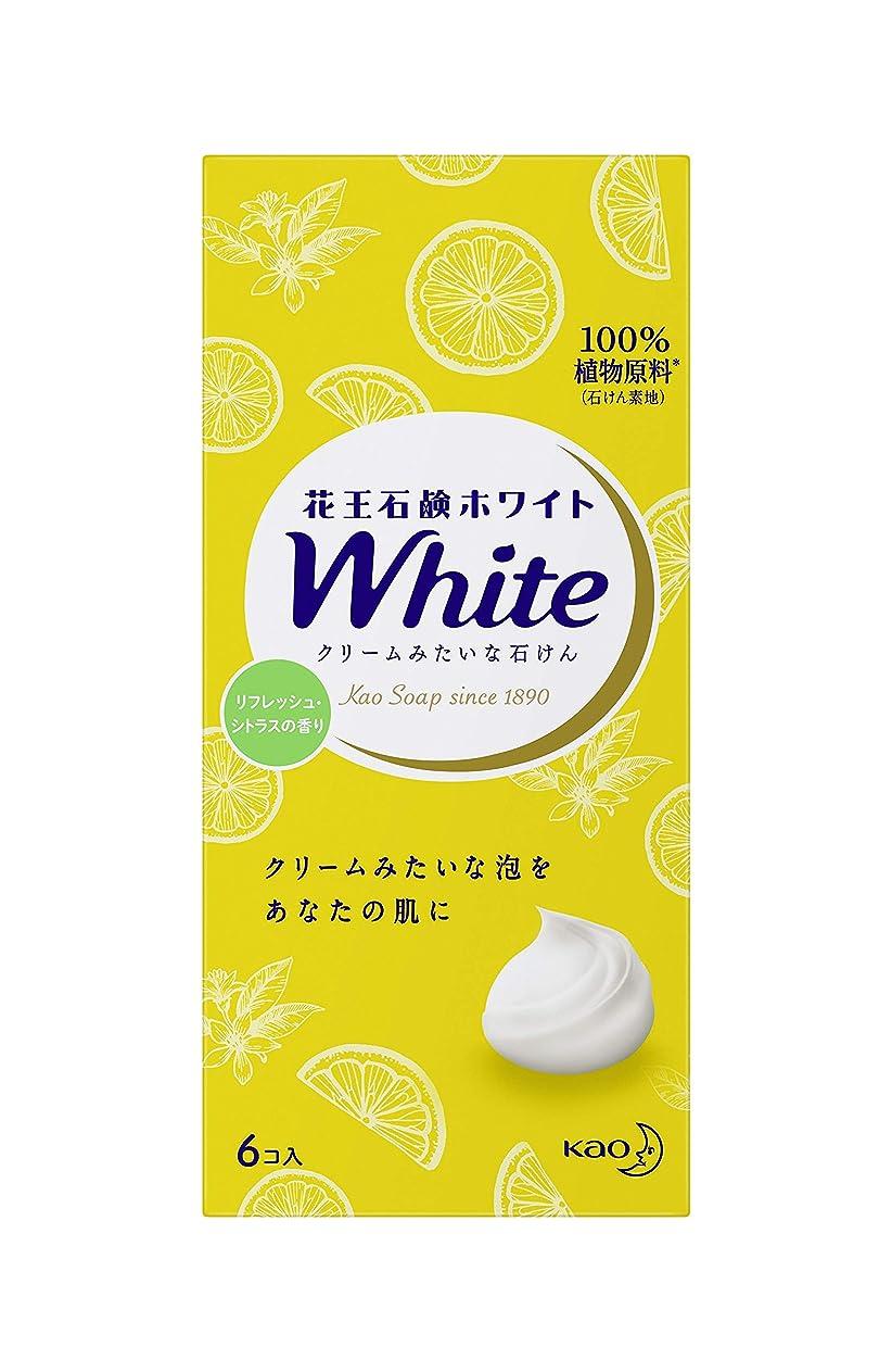 談話マティス一部花王ホワイト リフレッシュシトラスの香り レギュラーサイズ6コ