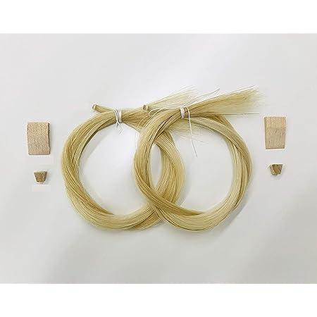 3/matasse crine di cavallo per Rehairing 3/archi Vwws Violino Bow Hair