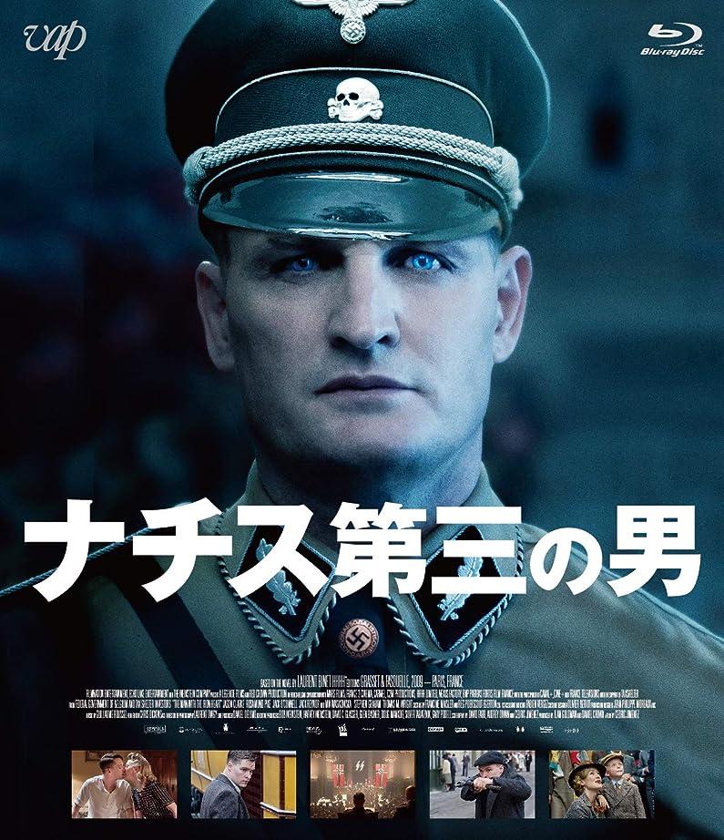 非常に概念石灰岩ナチス 第三の男 [Blu-ray]