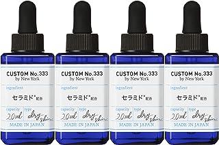 【4個】CUSTOM NO.333(カスタムナンバートリプルスリー) 3種セラミド 美容液 20mL