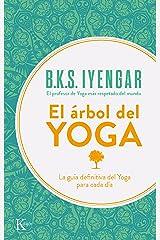 El árbol del yoga (Spanish Edition) Kindle Edition