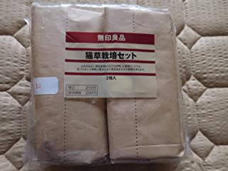 無印良品 猫草栽培セット 2個入り ×5 日本製