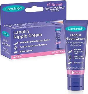 Lansinoh Lanolin Cream for Breastfeeding, 1.41 Ounces