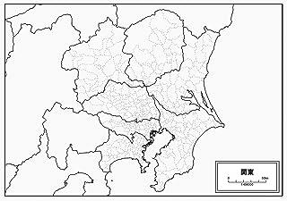 関東地方の白地図 A1サイズ 2枚セット
