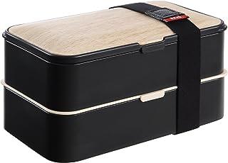 PuTwo Lunch Box 2 Compartiments Hermétique avec Couverts Graduits Bento Box LFGB SGS FDA Vérifié Idéal Pour Enfant et Adul...