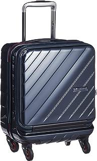 [ヒデオワカマツ] スーツケース ジッパー フロントオープン ウェーブII コインロッカー対応サイズ 機内持ち込み可 85-76560 保証付 25L 45 cm 2.8kg