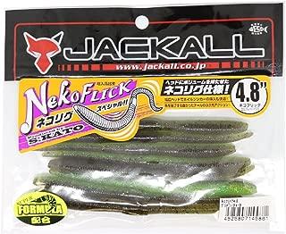 JACKALL(ジャッカル) ワーム ネコフリック 4.8インチ