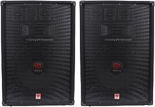 (2) Rockville RSG15.4 15 3-Way 1500 Watt 4-Ohm Passive DJ/Pro Audio PA Speakers