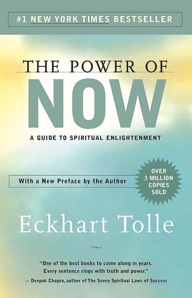 矢義務拾うThe Power of Now: A Guide to Spiritual Enlightenment (English Edition)