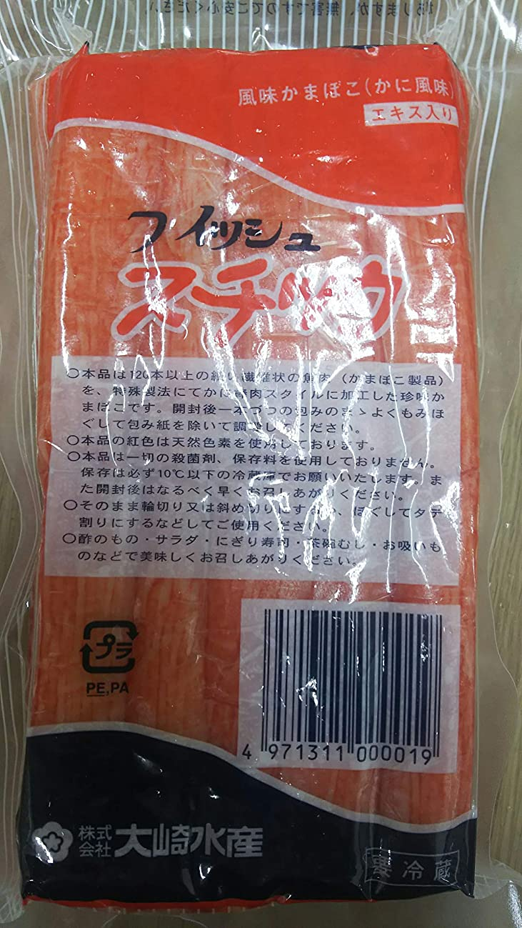 キャロライン麺青かにかま(フィッシュステック)500g×30P(P880円)業務用 冷蔵