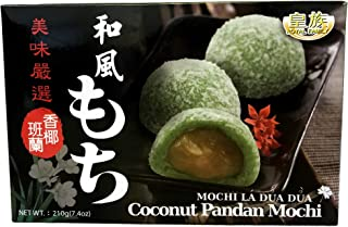 Mochi Coconut Pandan - 7.4oz (Pack of 1)