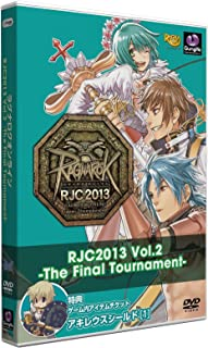 ラグナロクオンライン RJC2013 Vol.2 -The Final Tournament-
