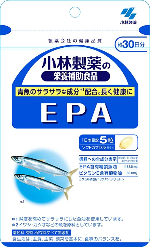 攻撃的計画的測る小林製薬の栄養補助食品 EPA 約30日分 150粒