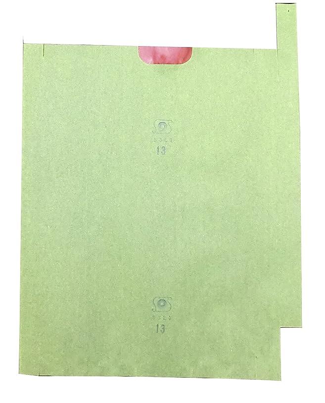 反逆抑圧するイタリックみかん越冬用掛け袋 グリーンレッド 二重袋13号止出し100枚入183×215㎜ せとか デコポン