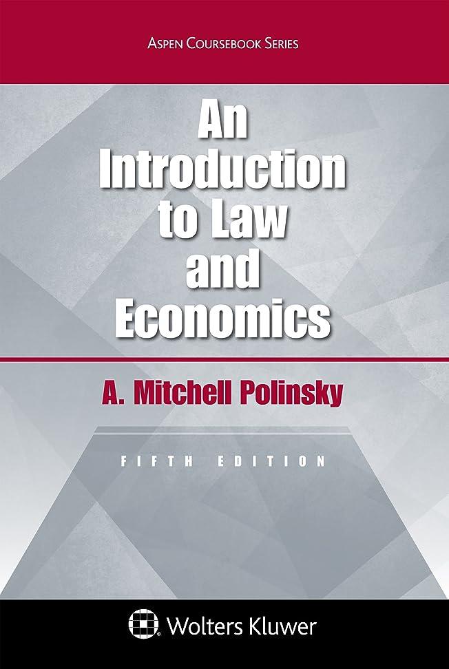 釈義アフリカ人全体An Introduction to Law and Economics (Aspen Coursebook Series) (English Edition)