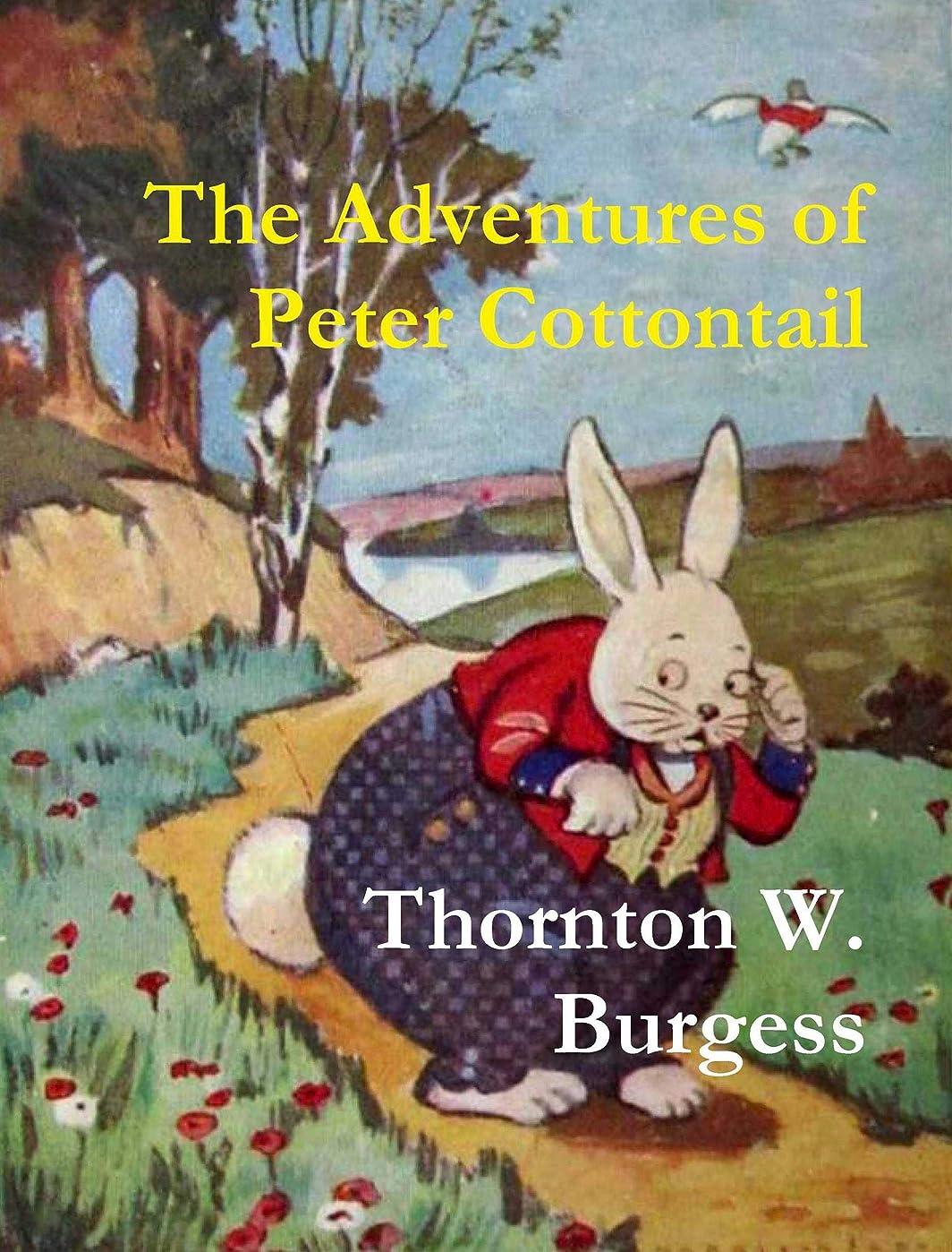 冷凍庫誰完全にThe Adventures of Peter Cottontail (English Edition)