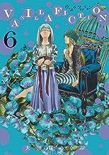 表紙: VANILLA FICTION(6) (ゲッサン少年サンデーコミックス) | 大須賀めぐみ