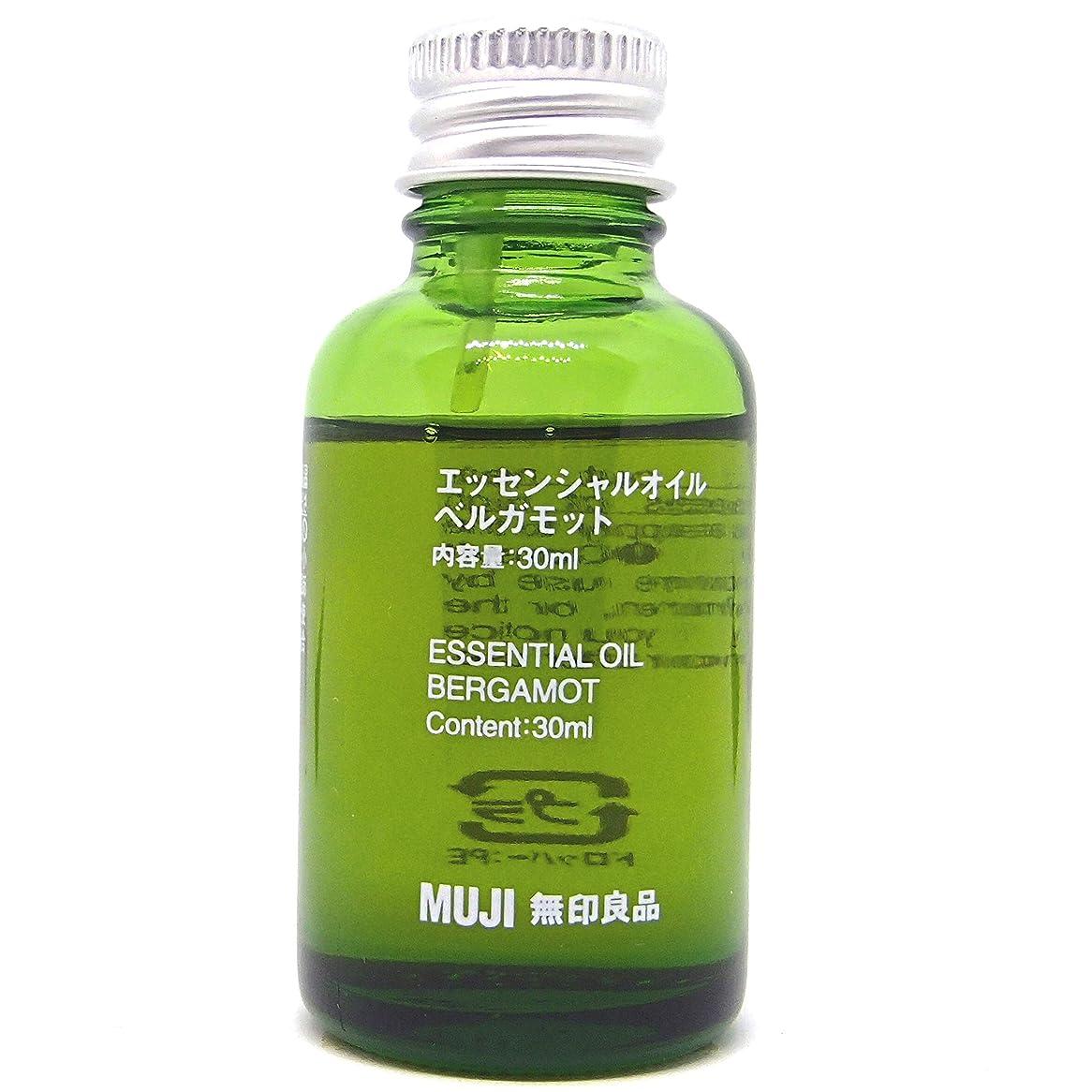 ベルベット法廷放棄された【無印良品】エッセンシャルオイル30ml(ベルガモット)