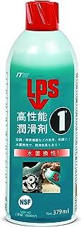 デブコン LPS1 高性能潤滑剤 379ml
