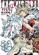 表紙: THE WILD LEG wolf【単行本版】 (コミックジンガイ)   姫川明輝