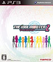 The Idolm@ster 2 (japan import)
