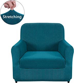 AUJOY Sofa Cover Stretch 2-Piece Couch Slipcover Jacquard Non-Slip Furniture Protector Machine Washable Couch Slip Covers for Living Room (Chair, Blackish Green)