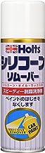 ホルツ 脱脂剤・シリコンオフ シリコーンリムーバー 300ml Holts MH11102