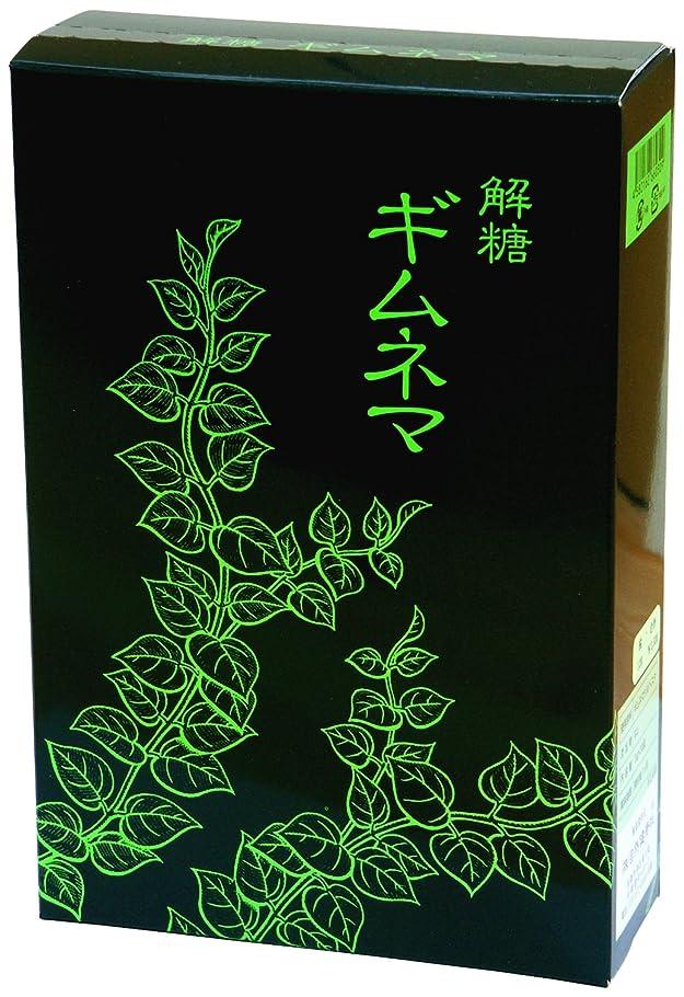 口頭書き込み完璧な自然健康社 解糖ギムネマ茶 4g×32パック 煮出し用ティーバッグ