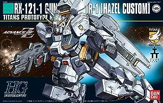 BANDAI HGUC 1/144 Hazel Custom Plastic Model