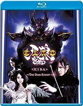 Garo: Kiba [Blu-ray]