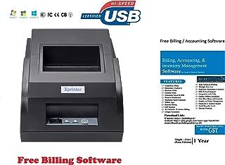 HOIN Xprinter Kiosk Support 58 mm Direct Thermal Printer USB Interface