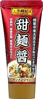 S&B 李錦記 甜麺醤(チューブ入り) 90g×3個