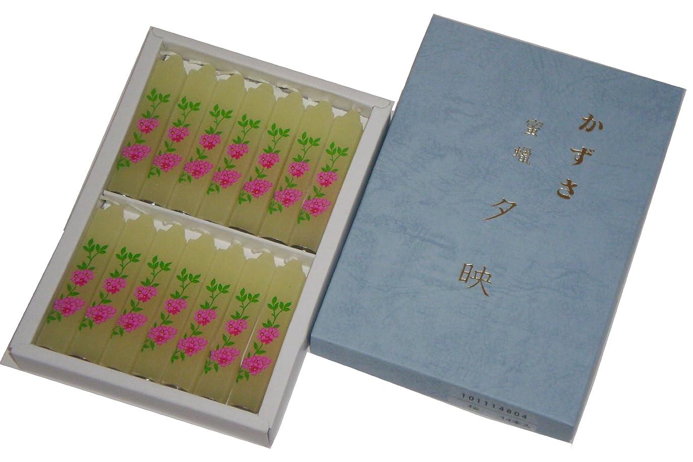 毎回物理的な西部鳥居のローソク 蜜蝋小夕映 桜 14本入 金具付 #100964
