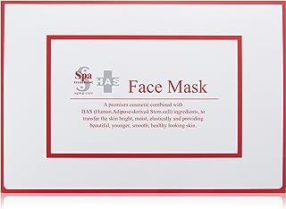 Spa HAS フェイスマスク 25ml×5本