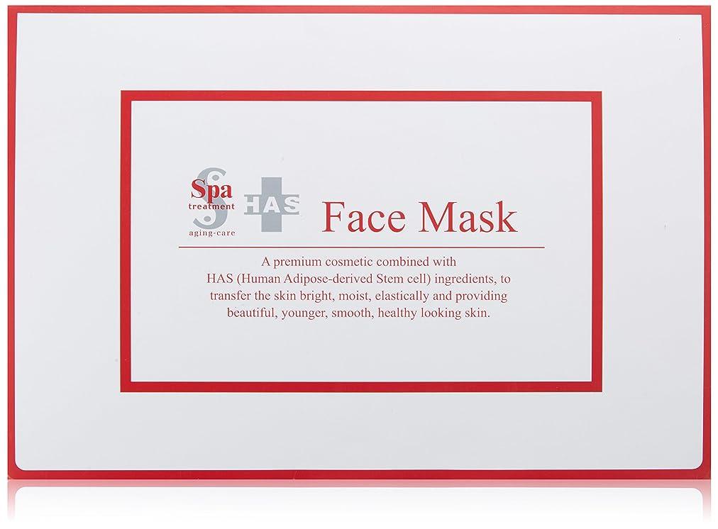 決めます桃シリーズSpa HAS フェイスマスク 25ml×5本