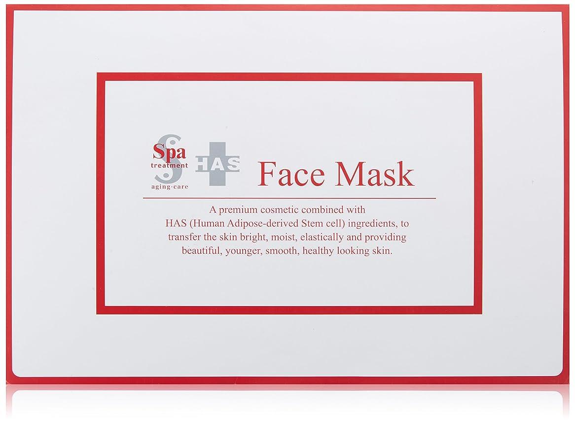 分泌するお願いしますラフ睡眠Spa HAS フェイスマスク 25ml×5本