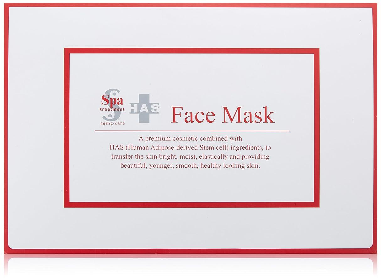 拡散するイライラする従事するSpa HAS フェイスマスク 25ml×5本