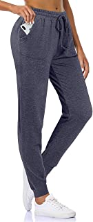 Fulbelle Women's Loose Running Joggers Sweatpants Lounge Pants with Pockets