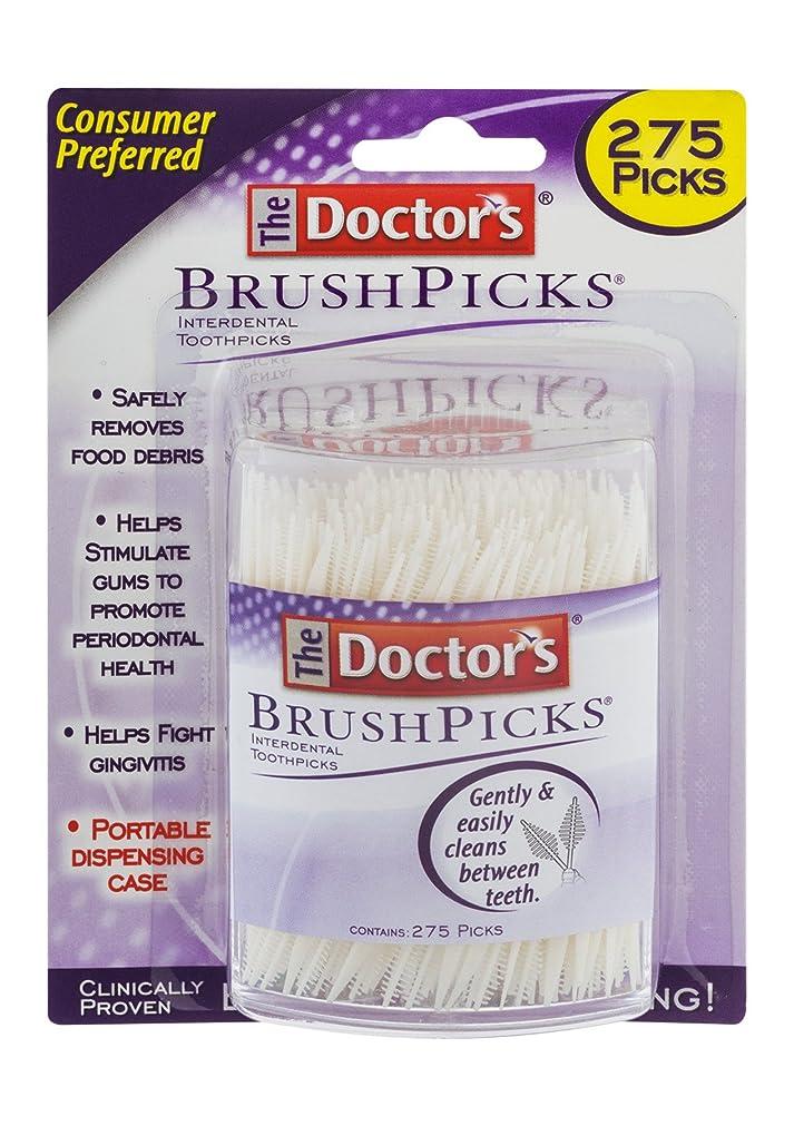 パニック凝視どちらかThe Doctor's Brushpicks |歯間つまようじ| 275カウント| 4パック|安全な食べ物のかすを削除します。
