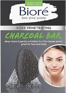 3 bar facemask
