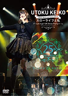 宇徳敬子 25th Anniversary 2018 スローライフと私~Let it go! UK Xmas Party!!~ [DVD]