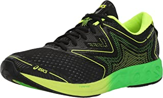 Men's Noosa FF Running Shoe
