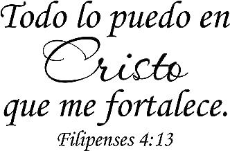 Wall Decal Quote Filipenses 4:13 Todo Lo Puedo En Cristo Que Me Fortalece Bible Verse Art