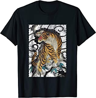 Tattoo Style Japanese Tiger Traditional & T Shirt Design