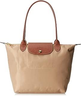 Le Pliage Ladies Small Nylon Tote Handbag L2605089841