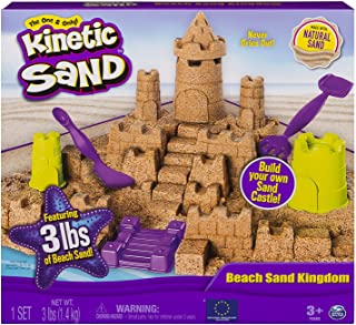 Kinetic Sand Beach Sand Kingdom Playset with 3lbs of Beach Sand, for Ages 3 and Up (Deluxe Pack 8 Piece Includes)